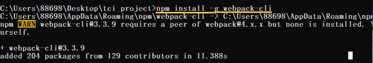 以太坊 Dapps 事前準備,設定 Windows 開發環境。Install webpack-cli